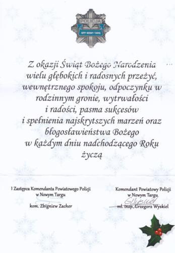 KPP Nowy Targ